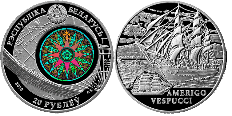 Монета богач 20 р тираж 1 слиток золота в рублях