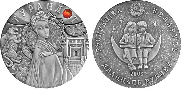 5 рублей золотом цена