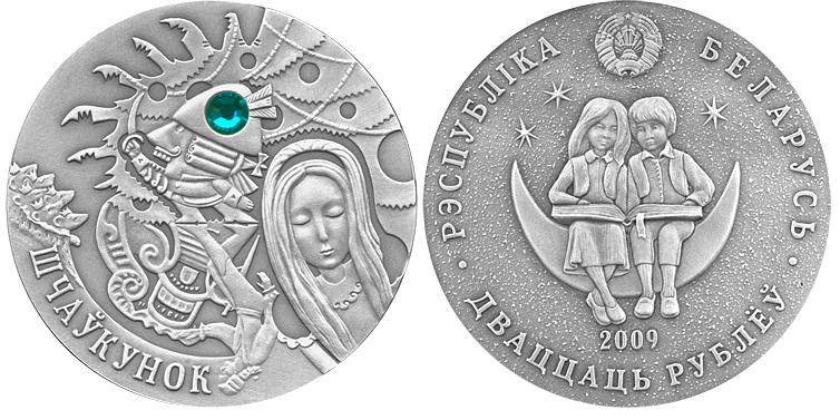 продам монеты 1992 1993 года